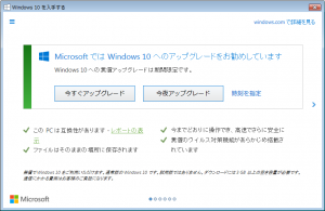 windowsupdate2
