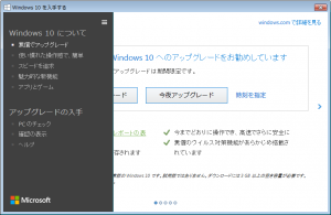 windowsupdate3