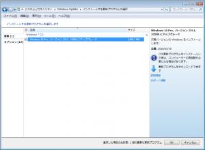windowsupdate5